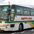 Photos: 八風バス ハイデッカー