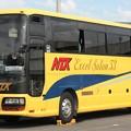 日本タクシー スーパーハイデッカー「エクセルサルーン53」