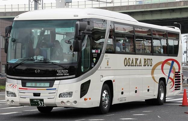 大阪観光バス ハイデッカー