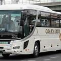 写真: 大阪観光バス ハイデッカー