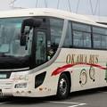 写真: 大川自動車 ハイデッカー