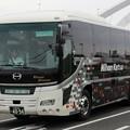 写真: 日本交通 ハイデッカー「ヴィエント プレミオ(バージョンI)」