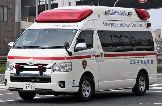 大阪府岸和田市消防本部 高規格救急車