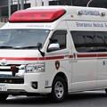 写真: 大阪府岸和田市消防本部 高規格救急車