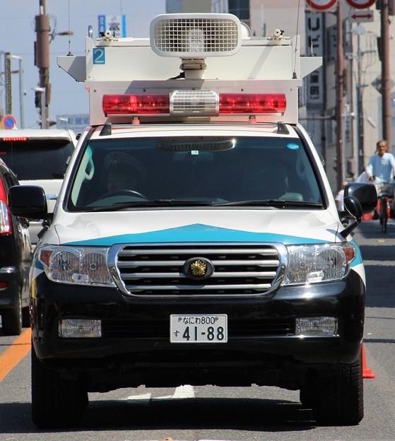 大阪府警 第一機動隊 現場指揮官車(前部)