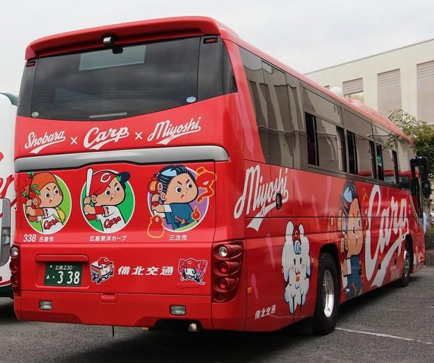 備北交通 昼行高速バス                   (ハイデッカー、広島カープラッピング仕様、後部)