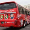 写真: 備北交通 昼間高速バス                   (ハイデッカー、広島カープラッピング仕様、後部)
