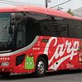 写真: 備北交通 昼間高速バス                   (ハイデッカー、広島カープラッピング仕様)