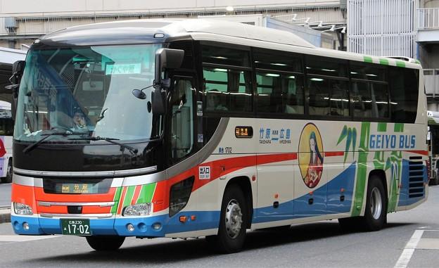 芸陽バス 昼間高速バス「かぐや姫号」(ハイデッカー)