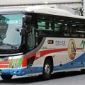 写真: 芸陽バス 昼間高速バス「かぐや姫号」(ハイデッカー)