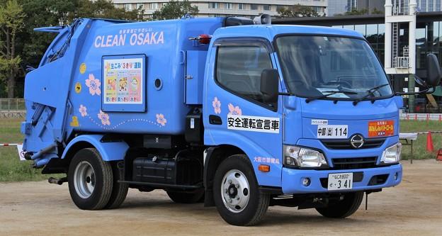 写真: 大阪市環境局 塵芥車
