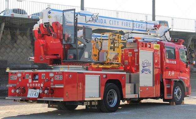和歌山県有田市消防本部 屈折梯子付ポンプ車「天神」(後部)