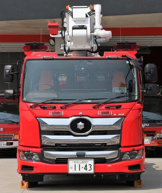 和歌山県有田市消防本部 屈折梯子付ポンプ車「天神」(前部)