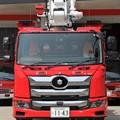 写真: 和歌山県有田市消防本部 屈折梯子付ポンプ車「天神」(前部)