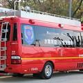 写真: 大阪府泉州南広域消防本部 水難救助災害支援車(後部)