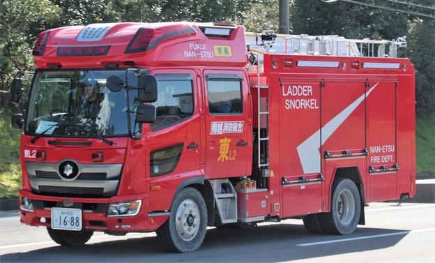 福井県南越消防組合 13mブーム付多目的ポンプ車