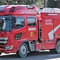 Photos: 福井県南越消防組合 13mブーム付多目的ポンプ車