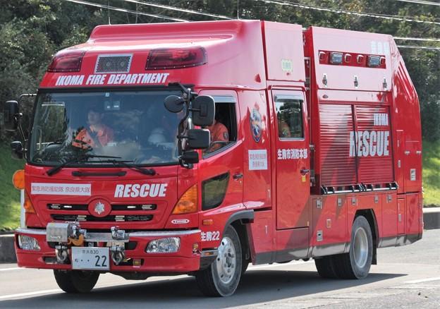 奈良県生駒市消防本部 lll型救助工作車