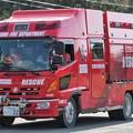 Photos: 奈良県生駒市消防本部 lll型救助工作車