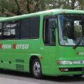 写真: 紀泉交通 中型観光バス