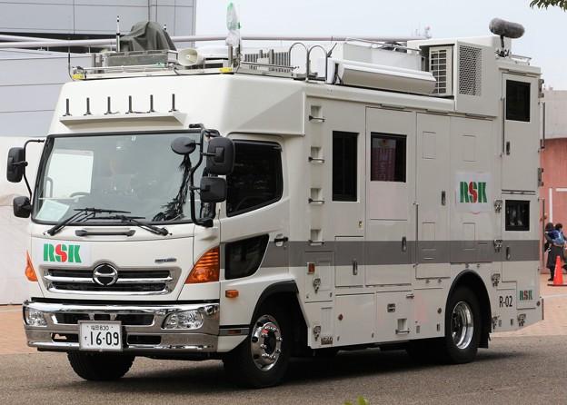 Photos: RKB毎日放送 HD移動中継車