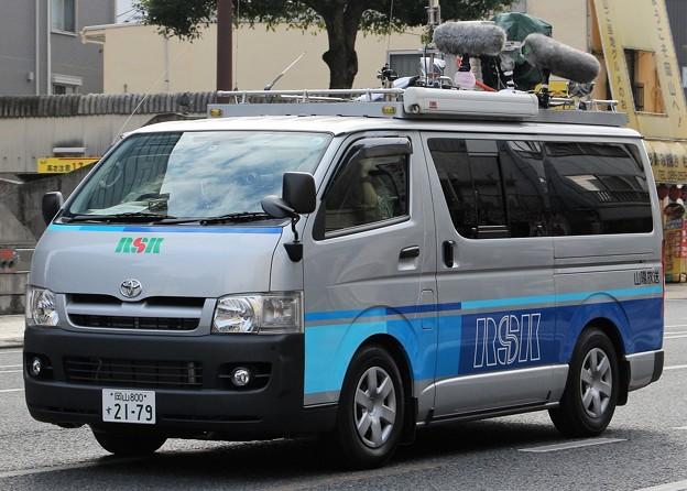山陽放送 小型中継車
