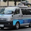 RSK山陽放送 小型中継車