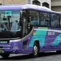 Photos: 明光バス ハイデッカー「ニューセレガ」