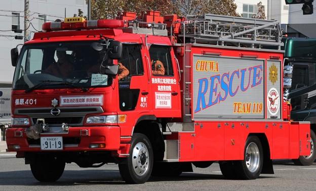 奈良県広域消防組合 lll型救助工作車