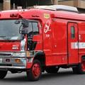 Photos: 岡山市消防局 支援車