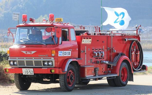日本化薬 福山工場 化学消防車