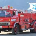 Photos: 日本化薬 福山工場 化学消防車