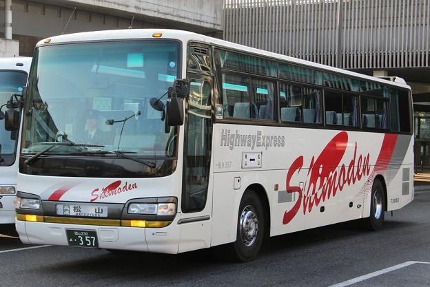 下津井電鉄 昼行高速バス(ハイデッカー)