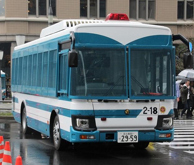 警視庁 第二機動隊 大型輸送車