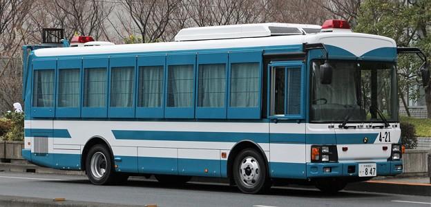 警視庁 第四機動隊 大型輸送車