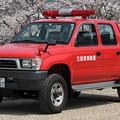 兵庫県三田市消防本部 可搬ポンプ積載車
