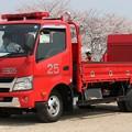兵庫県三田市消防本部 資器材搬送車