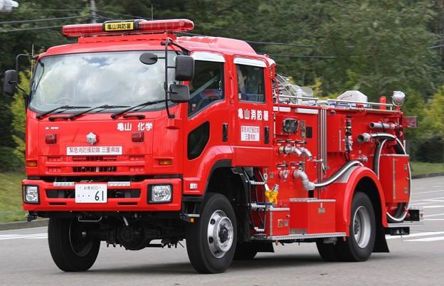 三重県亀山市消防本部 化学車(ll型、災害対応特殊仕様)