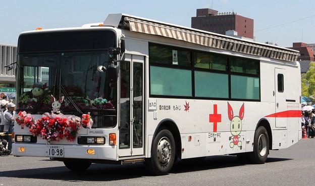 日本赤十字社 広島県支部 献血車「もみじ3号」