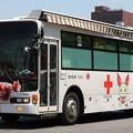 Photos: 日本赤十字社 広島県支部 献血車「もみじ3号」