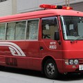 神戸市消防局 人員輸送車