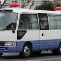 Photos: 大阪府警 高速隊 検問車