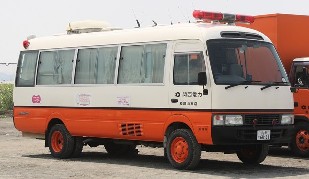 Photos: 関西電力 サポートカー(支援車)