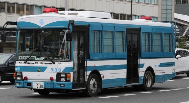神奈川県警 関東管区警察隊 大型輸送車