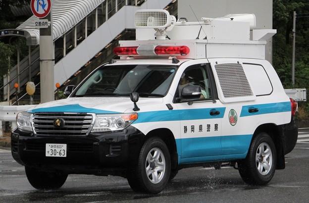 静岡県警 機動隊 現場指揮官車