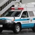 Photos: 静岡県警 機動隊 現場指揮官車