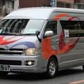 Photos: 広島近鉄タクシー ジャンボタクシー