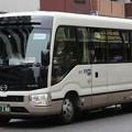 Photos: 奈良観光バス マイクロバス
