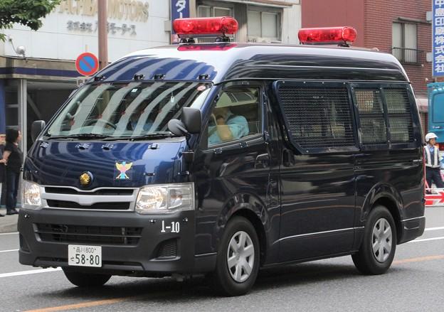 警視庁 第一機動隊 遊撃車