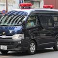 Photos: 警視庁 第一機動隊 遊撃車